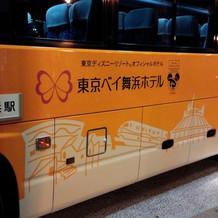 バスは2種類