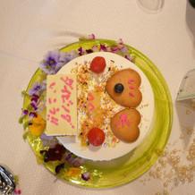 オリジナルケーキです