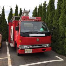 手作り消防車