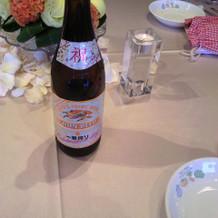 ビールまで祝いモードです
