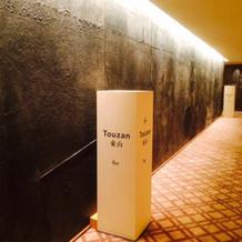 和紙でできた壁、集合写真スポット