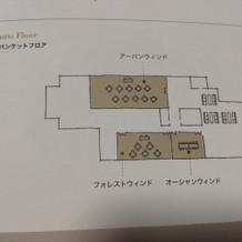35階は3つのバンケット