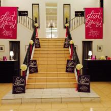 最初の入り口にある階段。