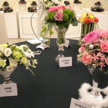 色々な花が選べました