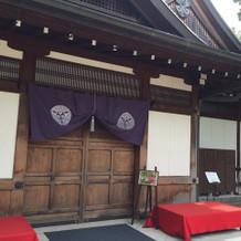 大阪迎賓館の入口