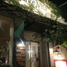 外観写真/1Fはカフェ アクイーユ