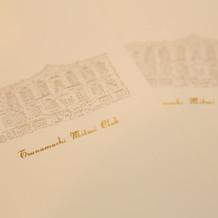 オリジナル招待状