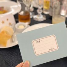 来賓の方々へ手紙を手渡し。