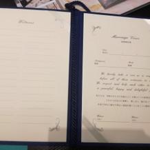 ゲストがサインできる結婚証明書