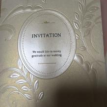 記念にいただいた招待状
