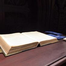 大聖堂の聖書