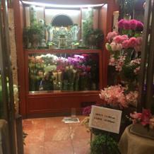 装花は日比谷花壇です