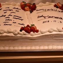 自分で名前を書くケーキ
