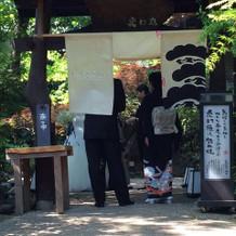 虎幻庭の入口。のれんに味がある。