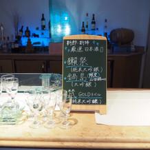 日本酒カウンターにしてもらいました。