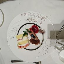 親族デザート(お皿にメッセージ付き)