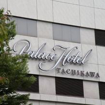 ホテル外観ロゴアップです。