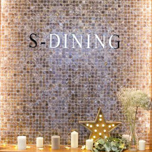 S - DINING