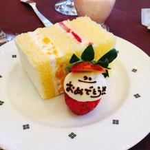 ウェディングケーキ(カット後)