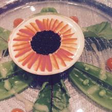 前菜 オレンジ