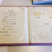 誓約書の例文