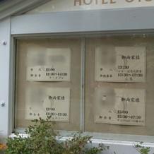 小さいホテルですが人気な様子