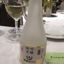 フリードリンク日本酒