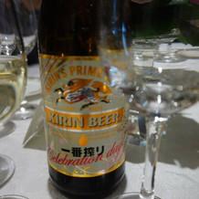 ビールもお祝いムード