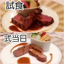 肉が別物すぎます。グラム数も全く違う。