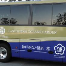 ホテル、式場のシャトルバス
