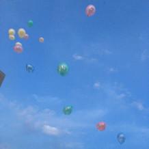 風船を使った演出