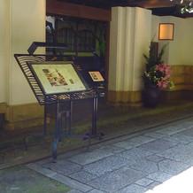 日本庭園を眺めながら挙式後の御食事処