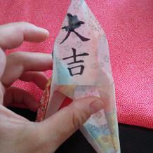 中に「大吉」か「寿」と書かれています。