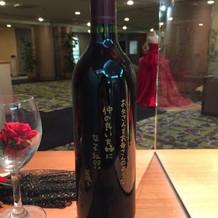 オリジナルのワイン