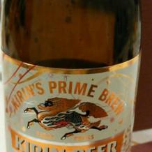 祝いビールの瓶