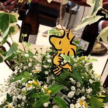 お花にウッドストックをつけてもらいました