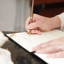 誓約書への署名