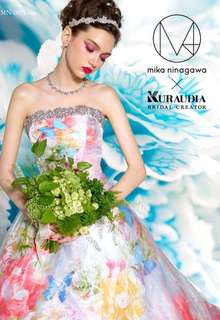 M/mika ninagawa MN-0051 ブルー
