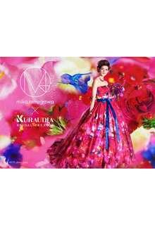 MN-0035 cherry pink