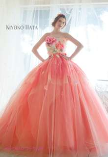 KH-0410 coral pink