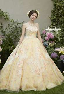 NC/09804  yellow