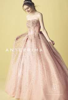 ANT0192 salmon pink