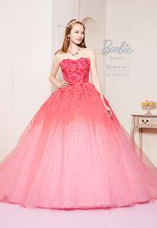 BB-0195 Pink