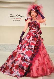 SD-0333 PINK