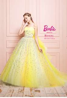 BB-0207 Yellow