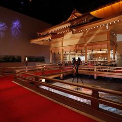 越乃出雲神殿