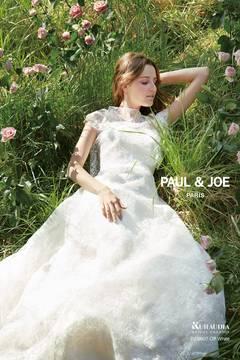 PAUL & JOE(ポールアンドジョー)