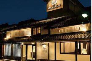 趣ある京町家の中をご紹介