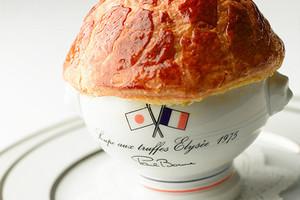 ポール・ボキューズのスペシャリテ付 本格フランス料理コース