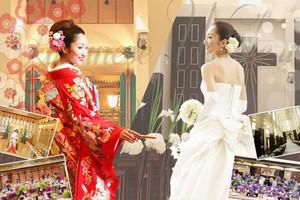 和婚×洋婚 どちらも叶う贅沢挙式会場